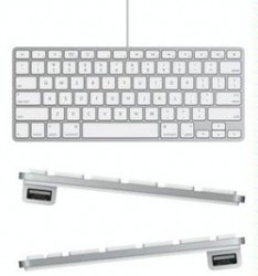 http://www.gadgetvenue.com/apple-compact-wired-keyboard-discontinued-12034023/