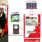 Coca Cola vending machines go 3D in Japan