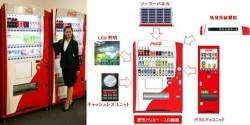 Coca Cola vending machines go 3D in Japan