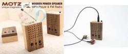 Motz Tiny Wooden Power Speaker