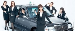 Tokyo taxis get Wi-Fi and PSPs