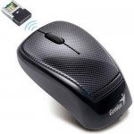 Genius Navigator 905 Vogue Wireless Mouse