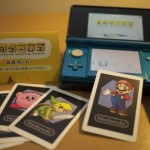 Best Buy to host 3DS midnight launches