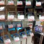 Tons of used 3DS consoles in Japanese stores