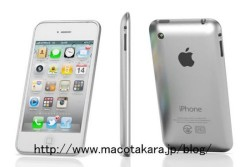 iPhone 5 may get aluminum back and new antenna design