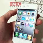 Photo of 'iPhone 4S' with Larger Screen?
