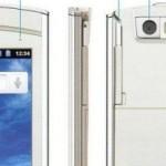 NEC Medias N-06C Android phone