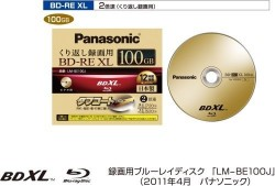 Panasonic's rewriteable 100GB BD-RE XL discs launching this month