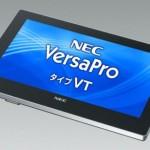 NEC VersaPro VK15V/TM-C Windows 7 Tablet