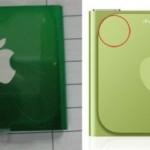 Seventh-gen iPod nano with 1.3 megapixel camera?
