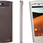 NEC MEDIAS WP N-06C announced in Japan, is slim and waterproof