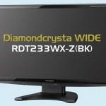 Mitsubishi Diamondcrysta RDT233WX-Z Full HD Monitor