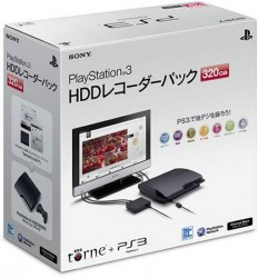 Sony PS3 combo with Recorder relaunched in Japan with Bluetooth keyboard