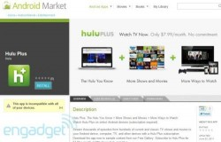 Hulu Plus for Android is available