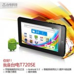 Teclast T720SE Android Tablet