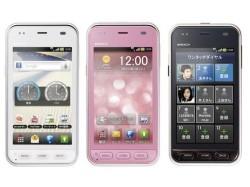 Pantech MIRACH IS11PT smartphone