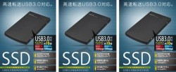 Green-House unveils three USB 3.0 External SSD Drives in Japan