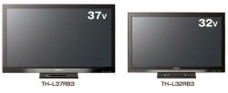 Panasonic introduces two new All in One TV, BD and HDD TVs in Japan