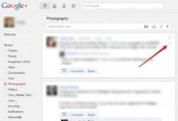 Google+ Adds Star Memorable Post BookMark Feature