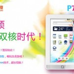 Teclast P72 Android Tablet